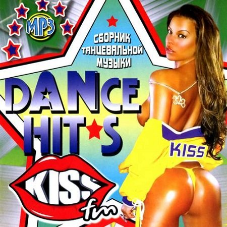 VA-Dance Hits from Kiss FM (2013)
