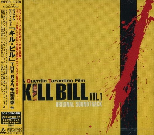 VA-Kill Bill - Vol. 1 / Убить Билла - Фильм 1 OST (Japan Edition) (2003)