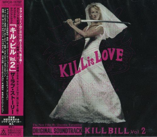 VA-Kill Bill - Vol. 2 / Убить Билла - Фильм 2 OST (Japan Edition) (2004)