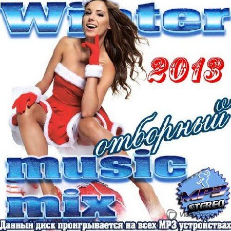 VA-Winter Music Mix �������� (2013)