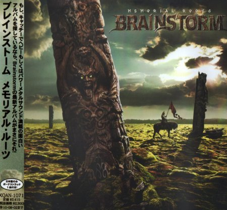 Brainstorm - Memorial Roots [Japanese Edition] (2009)