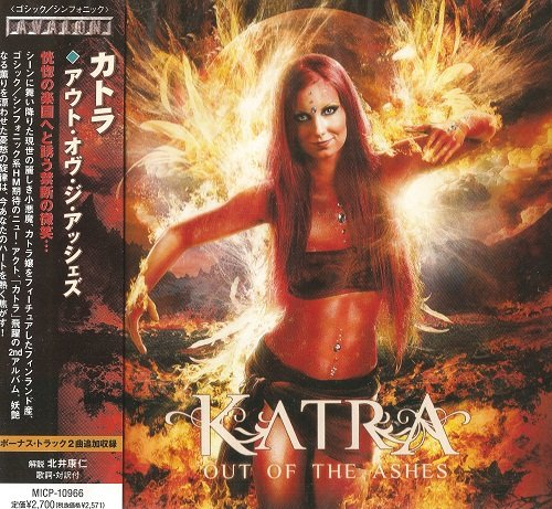 Katra - Out Of The Ashes (Japan Edition) (2010) lossless
