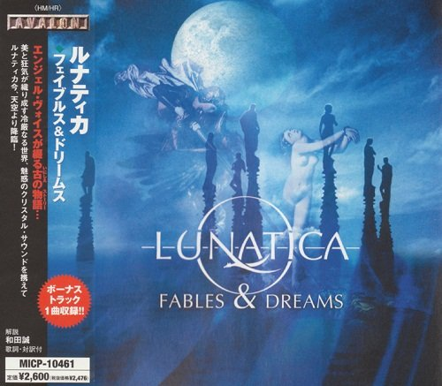 Lunatica - Fables & Dreams (Japan Edition) (2004)