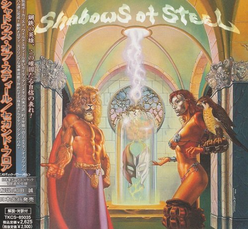 Shadows Of Steel - Second Floor (Japan Edition) (2002)
