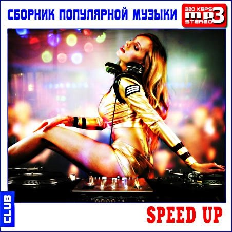 VA-Speed Up (2014)