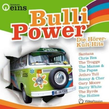 Bremen Eins: Bulli Power (2014)