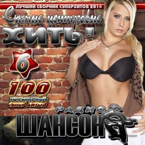 porno-luchshee-russkie-hiti