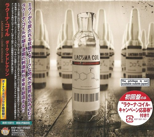 Lacuna Coil - Dark Adrenaline (Japan Edition) (2012)