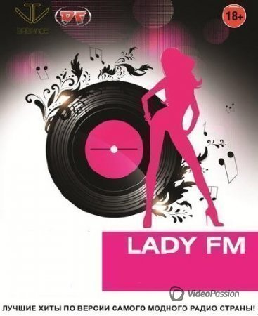 Lady Fm Top 20 July 2014