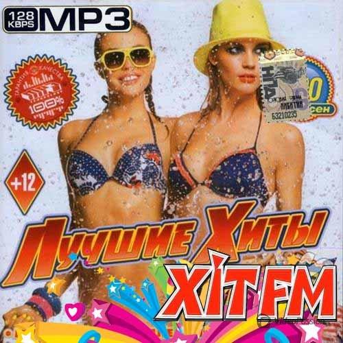 VA-Лучшие хиты ХитFM №13 (2014)