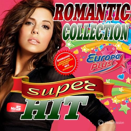 VA-Romantic collection #5 Super hit (2014)
