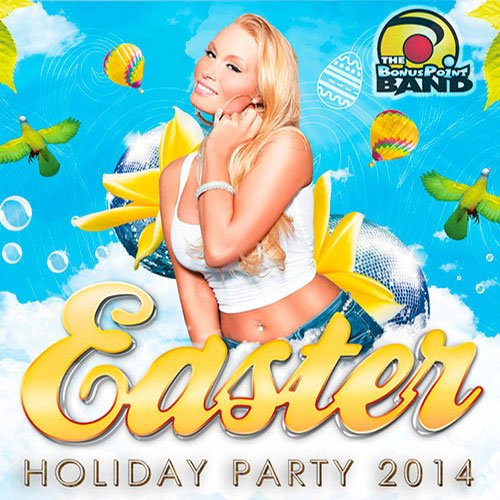 VA-Easter Holiday Party (2014)