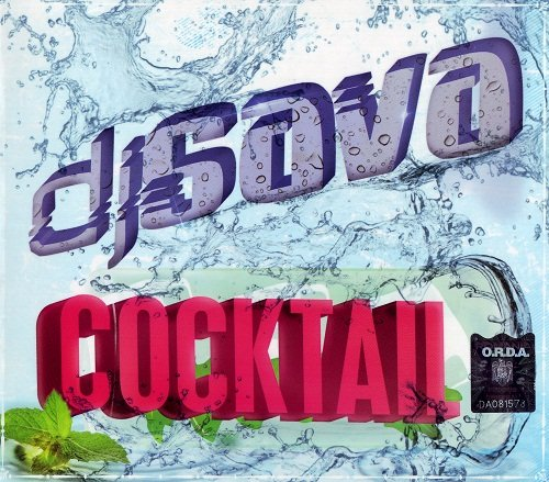 DJ Sava - Cocktail (2013)