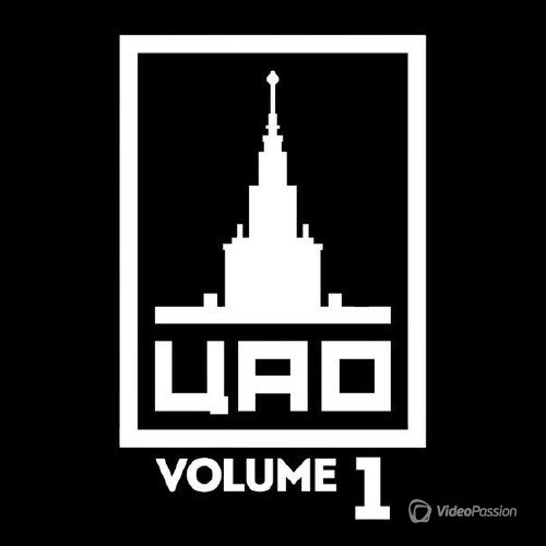 Various Artists - ��� Volume 1 (2014)