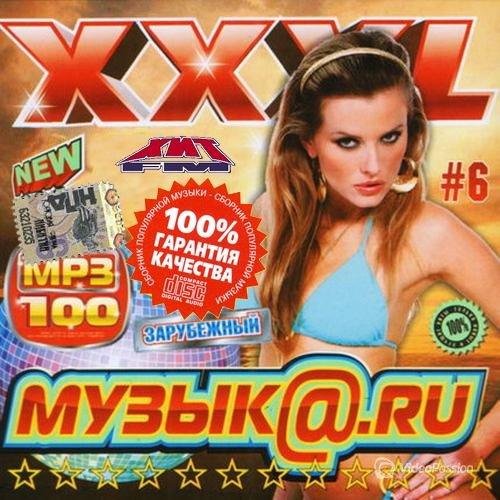 seksualnaya-zarubezhnaya-muzika