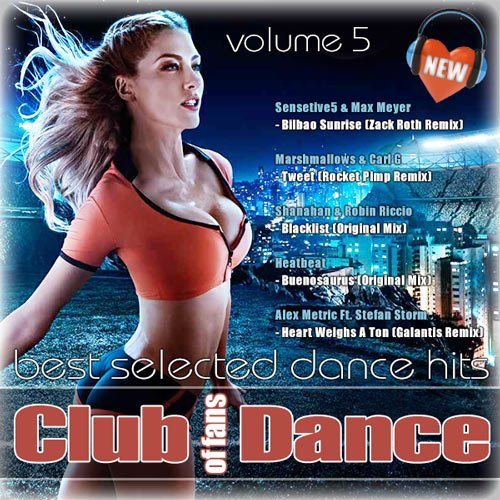 VA-Club of fans Dance Vol.5 (2014) 1414408086_500 VA-Club of fans Dance Vol.5 (2014)