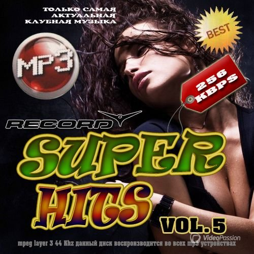 VA-Super hits radio Record №5 (2014)