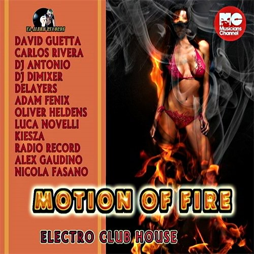 VA-Motion Of Fire (2014)
