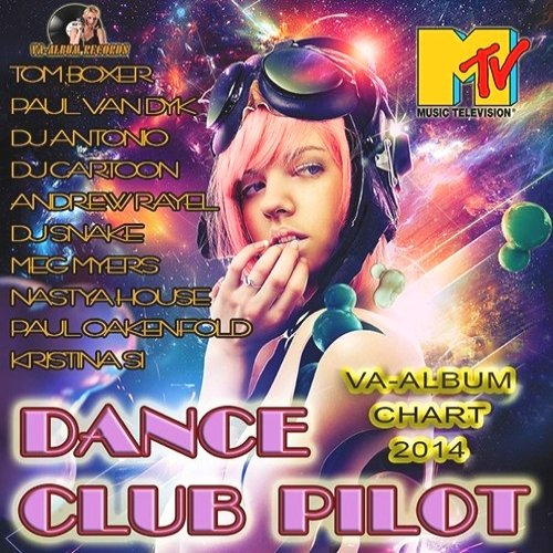 VA-Electro Club Dance Pilot (2014)