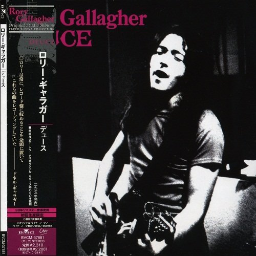 Rory Gallagher - Deuce (Japan Edition) (1998) lossless