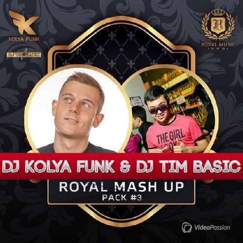 DJ Kolya Funk & DJ Tim Basic - Royal Mash Up Pack #3 (2014)