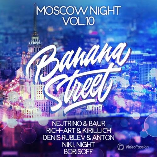 MOSCOW NIGHT VOL.10 (6-CD) (2014)