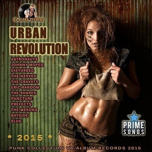 VA-Urban Revolution (2015)