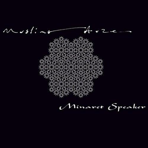 Muslimgauze - Minaret Speaker (2015)