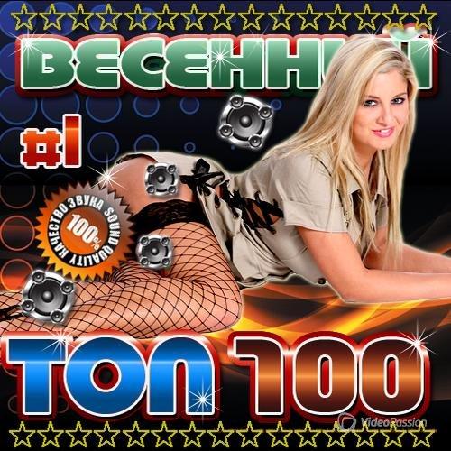 VA-�������� Top 100 50x50 (2015)