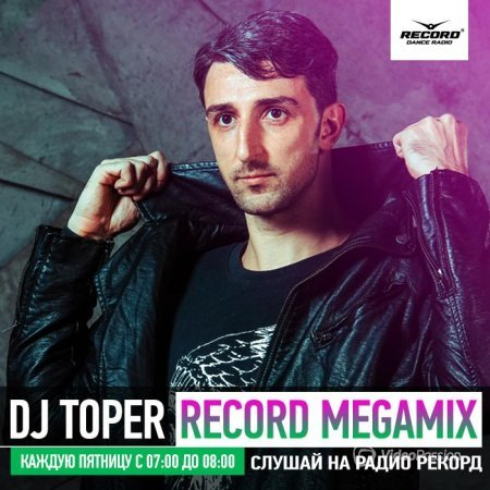 Record Megamix by Toper - Radio Record #004 (13-03-2015)