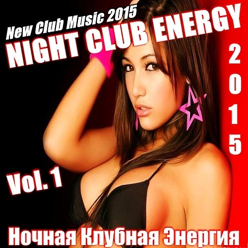 VA-Night Club Energy Vol. 1 (2015)