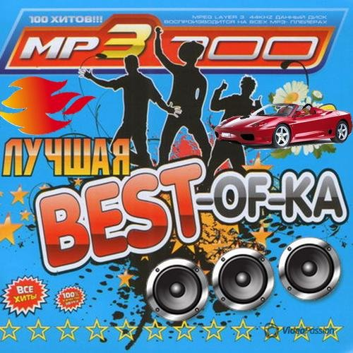 VA-������ ���� Best-Off-Ka (2015)