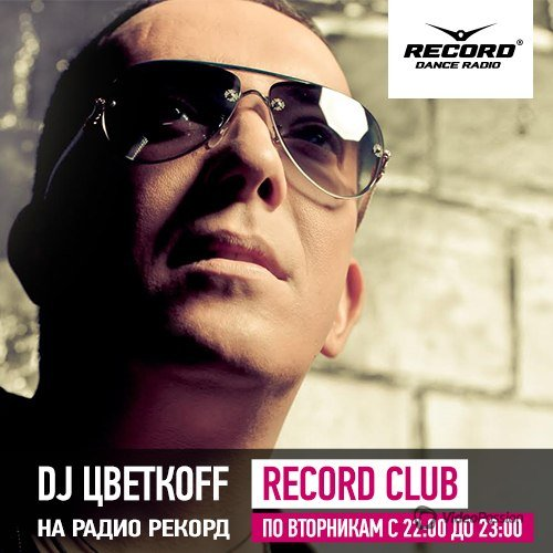 DJ Цветкоff – Record Club #005 (31-03-2015)