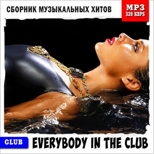 VA-Everybody In The Club (2015)