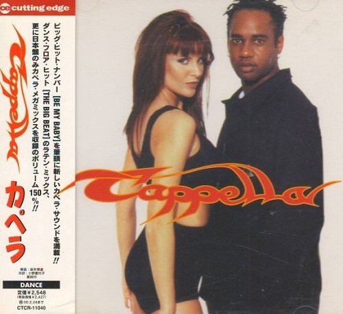 Cappella - Cappella (Japan Edition) (1998) lossless