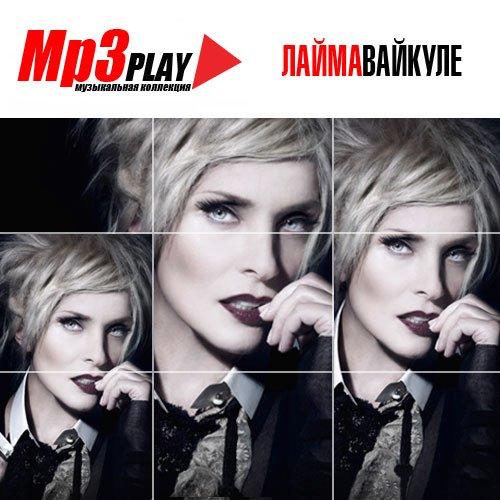 ����� ������� - MP3 Play (2015)