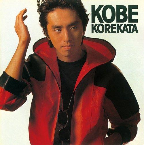 Hirokuni Korekata - Kobe Korekata (2013)