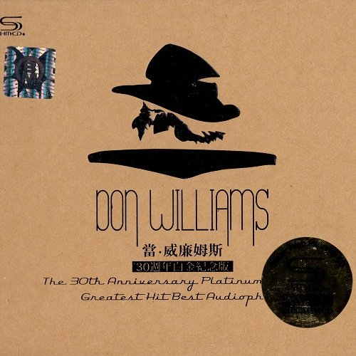 Don Williams - Greatest Hit Best Audiophile (Japan Edition) (2011)