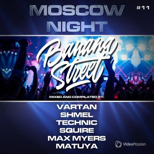 MOSCOW NIGHT #11 (6-CD) (2015)
