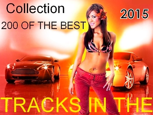 VA-200 Best Tracks in the Car (2015)