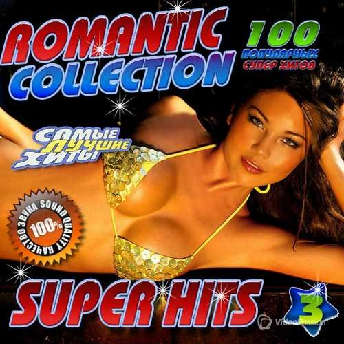 VA-Romantic collection Super hits №3 (2015)