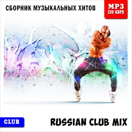 VA-Russian Club Mix (2015)