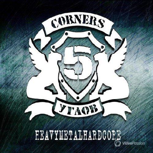5 Углов - Heavymetalhardcore (2015)