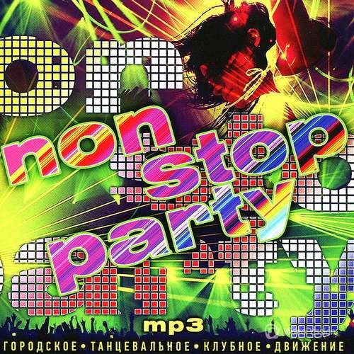 VA-Non Stop Party №10 (2015)