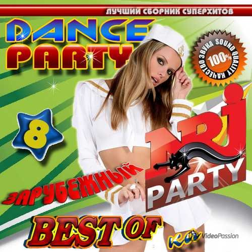 VA-Dance Party №8 (2015)