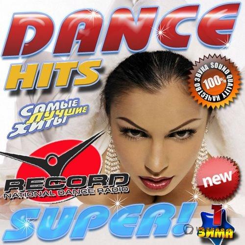 VA-Dance Hits Super! �1 (2015)