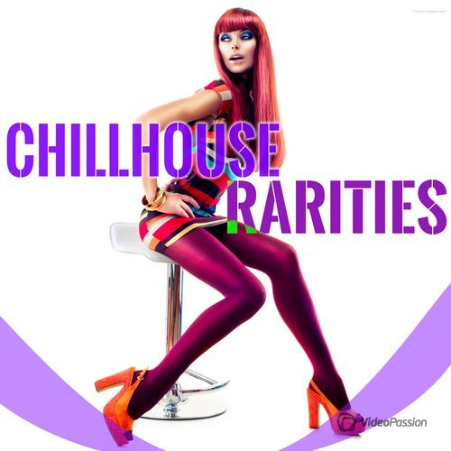 Chillhouse Rarities (2015)