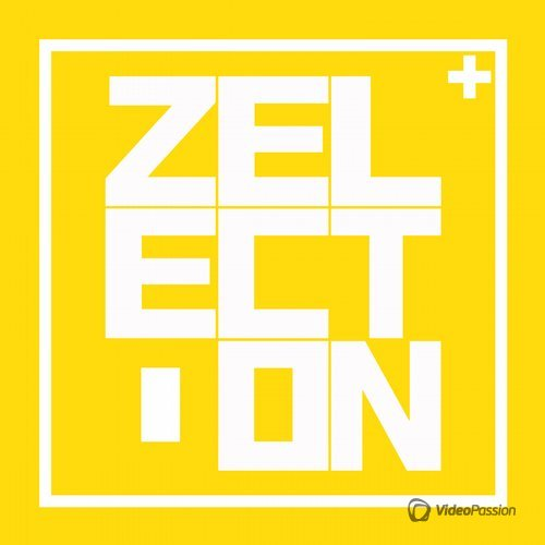 Ibiza Yellow (Deluxe Dubstep Edition) (2015)