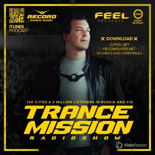 DJ Feel - TranceMission (15-02-2016)