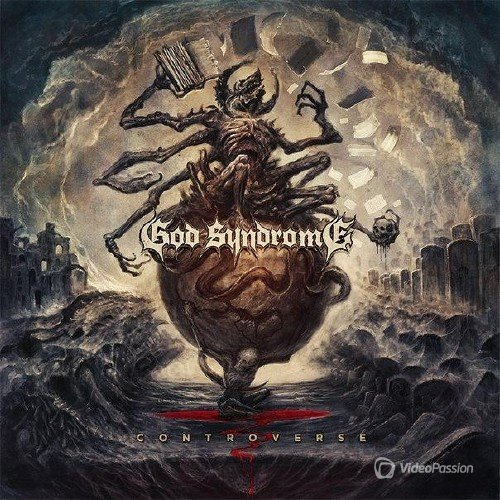 God Syndrome - Controverse (2016)